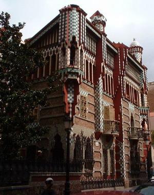 1883-1888 гг., дом Висенс, Барселона, Испания.