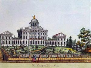 Пашков дом 1784-1786 гг., Москва, Россия.