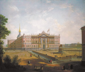 Михайловский замок 1797-1801 гг., Санкт-Петербург.