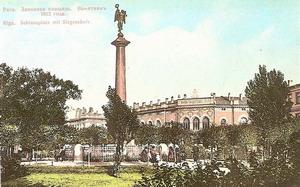 Колонна победы 1817 г., Рига.