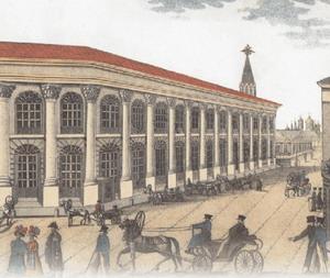 Старый гостиный двор 1790-1805 гг., Москва, Россия.