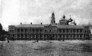 Странноприимный дом 1794-1807 гг., Москва, Россия.