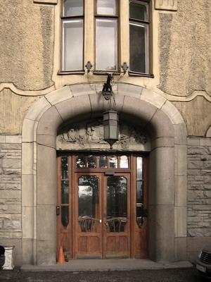 Дом Лидваля, Каменноостровский проспект, дом №1/3, 1899-1904 гг., Санкт-Петербург.