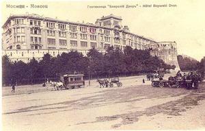 Дом Московского страхового общества (гостиница «Боярский двор») 1901 г.,Москва.