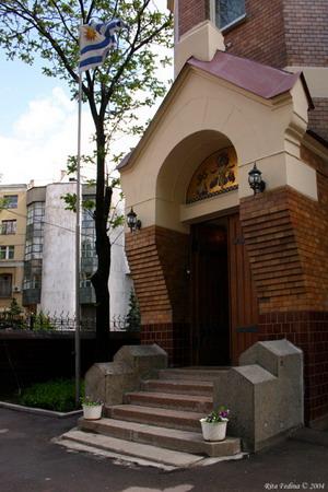 Дом Шехтеля в Ермолаевском переулке 1896 г., Москва.