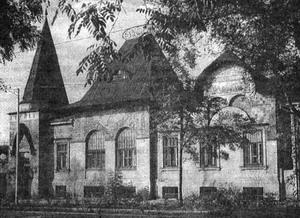 Особняк Е. И. Шаронова 1912 г., Таганрог.