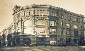 Торговый дом товарищества М. С. Кузнецова 1898-1903 гг., Москва.