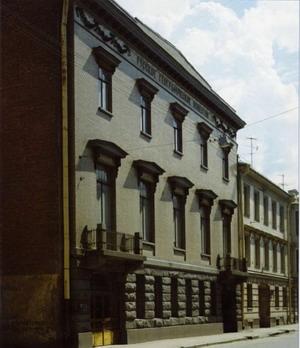 Здание Русского географического общества переулок Гривцова, 10, 1907-1909 г., Санкт Петербург.