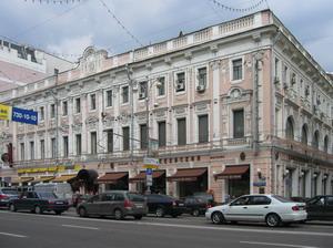 Жилой дом. в Козицком переулке, 1 (1898-1901), совместно с В. В. Воейковым и М. М. Перетятковичем (перестройка), Москва.