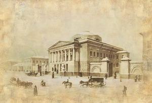Российская Академия медицинских наук 1823-1826 гг., Москва, Россия.