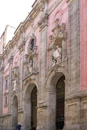 Королевская академия изящных искусств Сан-Фернандо.
