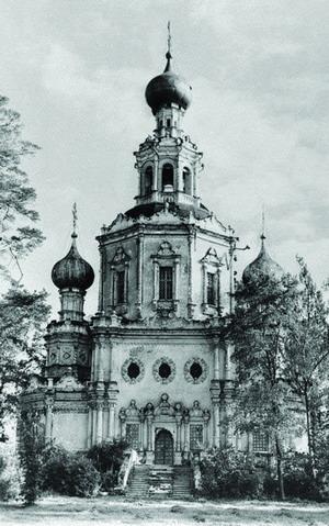 Церковь Троицы в Троицком-Лыкове, Россия.