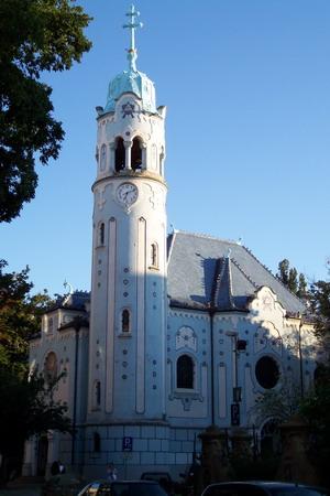 Костёл Святой Елизаветы в Братиславе 1907-1913 гг., Венгрия.
