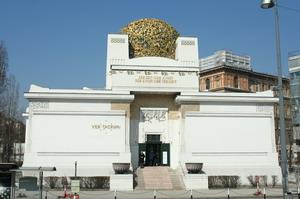 Выставочный зал Венского сецессиона 1897-1898 гг., Германия.