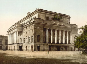 Александрийский театр 1816-34 гг., Санкт-Петербург, Россия.