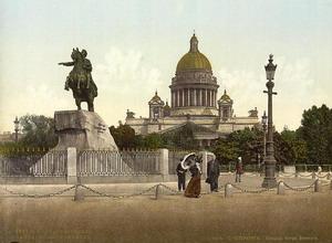 1829-34 гг., завершил формирование Сенатской.
