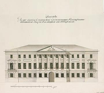 Дом Козицких 1780-1788 гг., Москва, Россия.