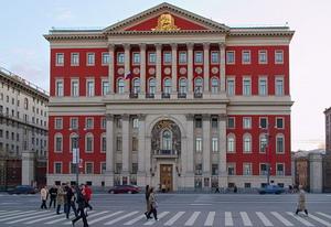 Здание мэрии Москвы 1782 г., Россия.