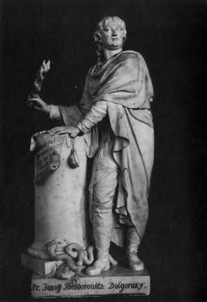 Яков Долгорукий, разрывающий царский указ, мрамор, 1797 г., Третьяковская галерея, Москва.