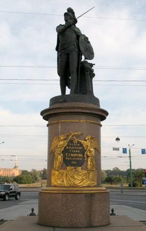 монумент полководцу Александру Суворову (1799-1801, бронза) Суворовская площадь, Санкт-Петербург.