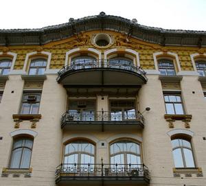 Доходный дом И.П.Исакова на Пречистенке.