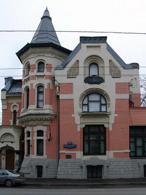Дом Кекушева 1900-1903 гг., Москва.