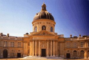 Коллеж Четырёх Наций, Франция.