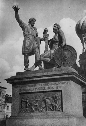 Памятник К. Минину и Д. Пожарскому 1804-1818 гг., Красная площадь, Москва.
