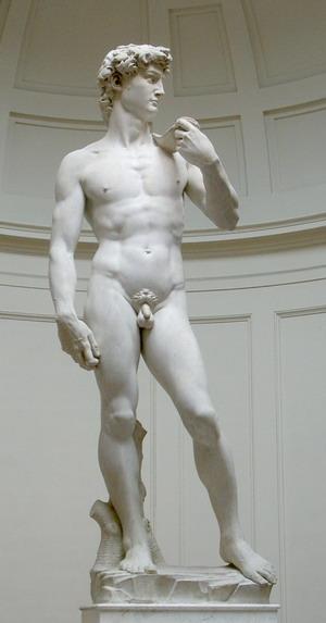 Давид 1501—04 г. Флоренция.