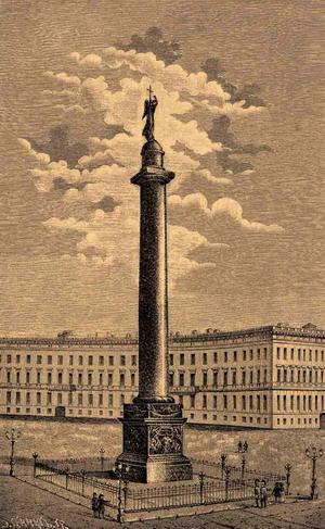 Александровская колонна на Дворцовой площади 1828-1834 гг., Санкт-Петербург, Россия.
