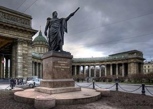 Памятник М. И. Кутузову , бронза, 1828-36 гг., Санкт-Петербург.