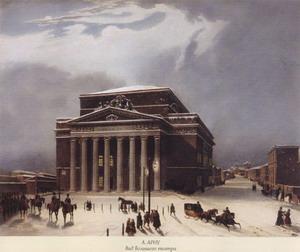 Большой театр 1821-1824 гг., Москва, Россия.