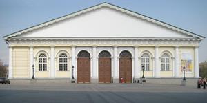 Манеж 1824-1825 гг., Москва, Россия.