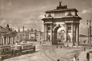 Триумфальные ворота 1827-1834 гг., у Тверской заставы (ныне у парка Победы), Москва, Россия.