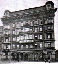 Казачьи бани 1875-1876 гг., Санкт Петербург.