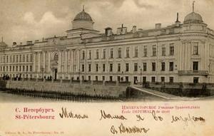 Жилой дом Училища Правоведения 1893-1894 гг., Санкт Петербург.