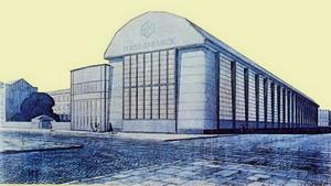 Промышленная архитектура здание