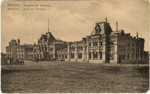 Виндавский (ныне Рижский) вокзал, 1898-1899 гг., Москва.