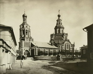 Церковь Ивана Воина на Якиманке, Россия.